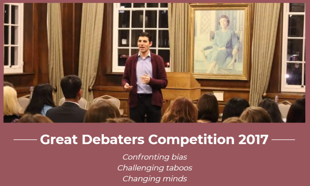 Great Debaters Competition 2017